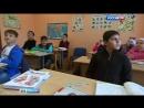 Вести Москва Вести Москва Эфир от 21 04 2016 11 30