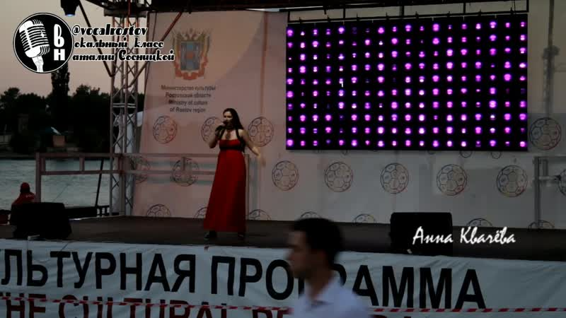 Выступление вокального класса на ЧМ по футболу 2018 ч.1