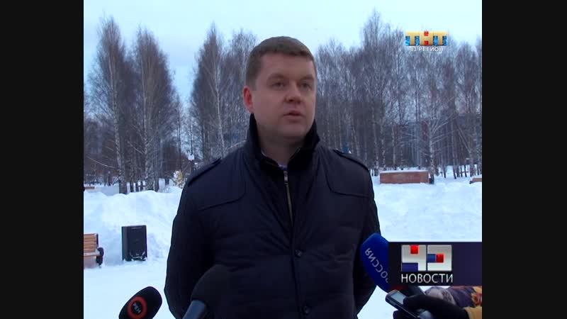 24 01 19 тнт 43 регион Кочуровский парк