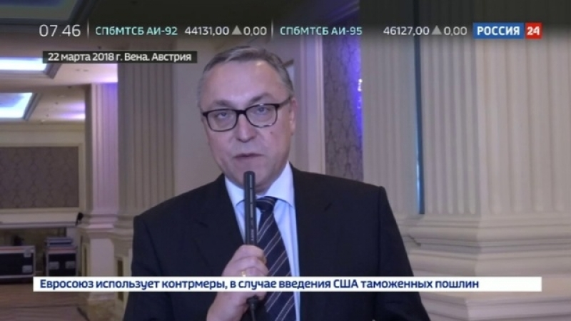 Новости на Россия 24 • В Вене презентовали новый российский фильм Собибор