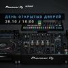 28.10 - День Открытых Дверей в Pioneer DJ Spb