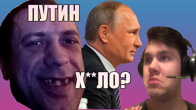 Украинское быдло в чат рулетке 18