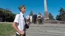 Открытие Вахты Памяти на Посту №1