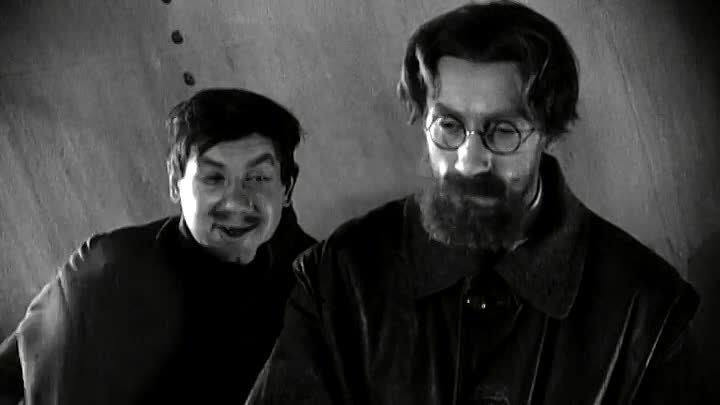 Аэлита (1924) Яков Протазанов