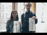 «Типомания-2018» в Улан-Удэ