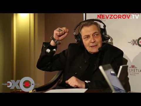 ♐Невзоровские среды на радио «Эхо Москвы» . Эфир от 12.09.2018♐