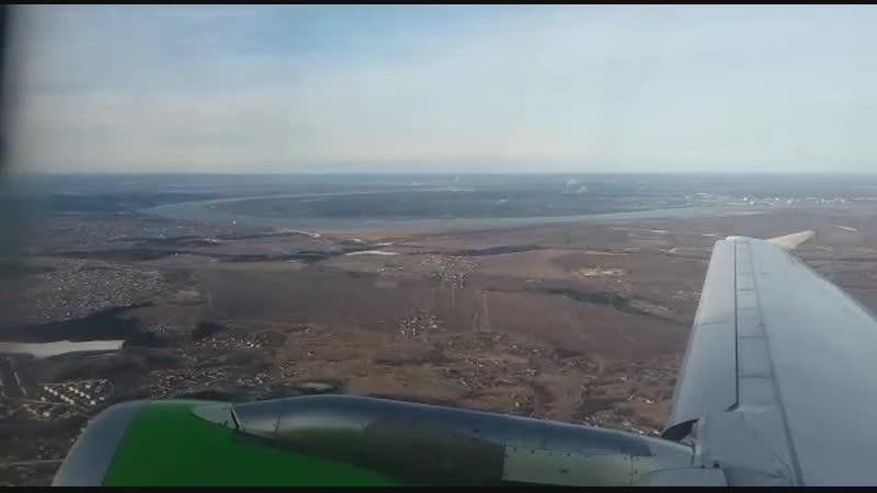 Взлет из Перми на Домодедово. А319 S7 Airlines, рейс 302. 11 ноября 2018