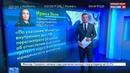Новости на Россия 24 Юридический институт восстановил студентку после вмешательства главы МВД