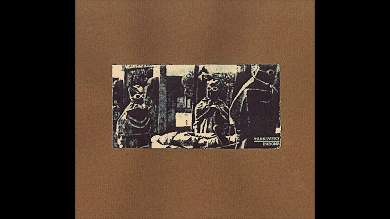 Tarkovsky Ризома - Split (2014) screamo | emoviolence | drone doom | doom metal