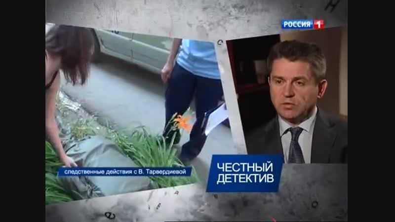 Честный детектив - Семья душегубов-detektiv-med-pol-veka-scscscrp