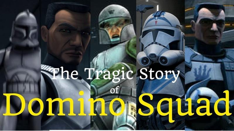 The Tragic Story of Domino Squad