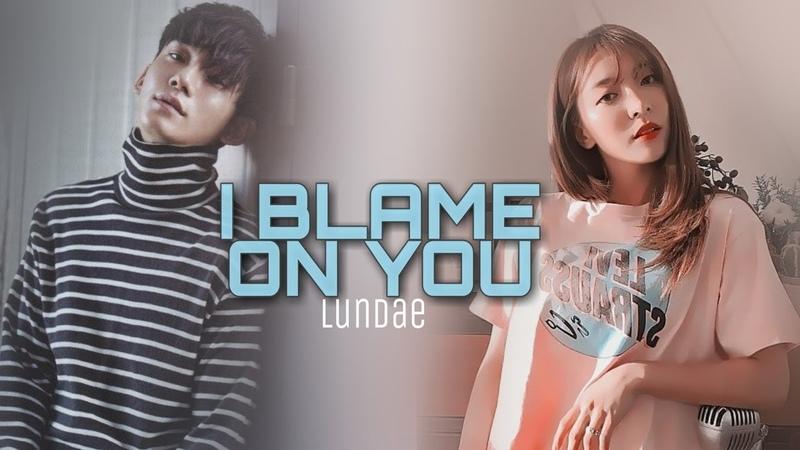 I BLAME ON YOU - [lundae]