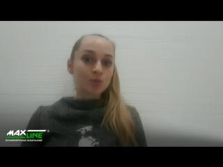 Кристина Козел о мачте Беларусь - Люксембург