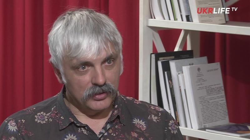 Дмитро Корчинський :