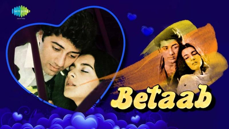 Betaab HD Betaab 1983 Sunny Deol Amrita Singh Shabbir