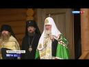 Патриарх провел богослужение в Свято-Никольском храме на архипелаге Новая Земля - Россия 24