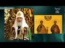 Патриарх говорит об апостолах Петре и Павле