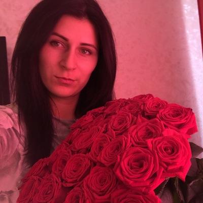 Алина Якущенкова