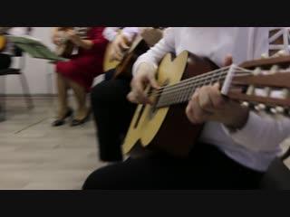 Ансамбль гитаристов «Юность» - А. Пьяццолла «Либертанго»