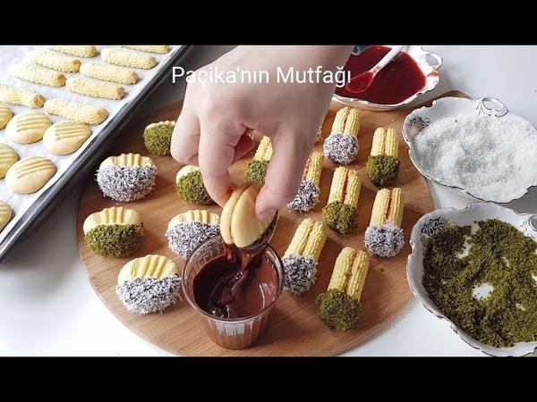 HAZIR SANILAN NEFİS 'KURU PASTA' Paçikanın Mutfağı