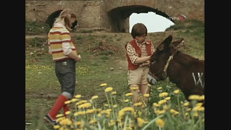 Приключения Калле-сыщика 1976 1