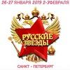 Andrey Butko
