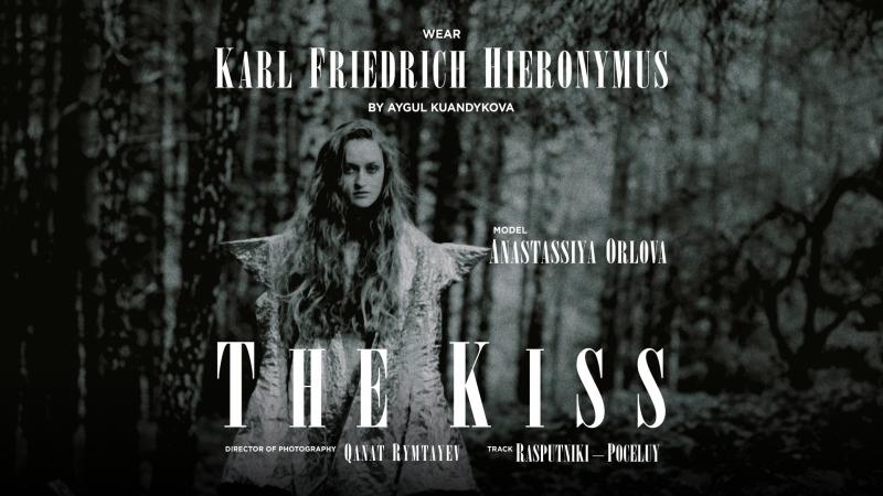 The Kiss - Karl Friedrich Hieronymus - Anastassiya Orlova (Unofficial video)