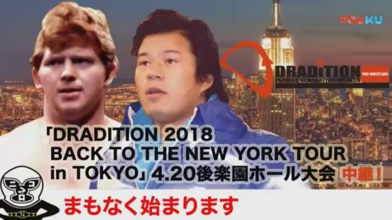 Dradition Back To The New York Tour In Tokyo 2018 (2018.04.20)