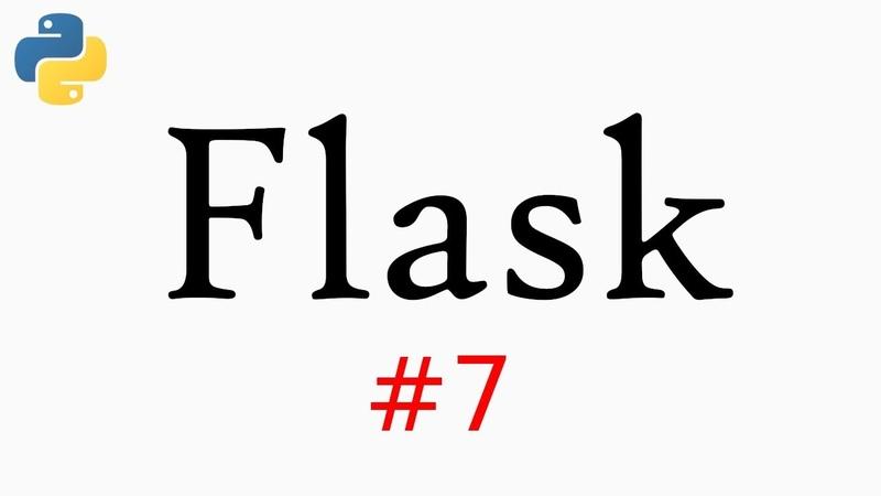 7 Создание блога на Flask уроки Миграции теги связь тегов и постов