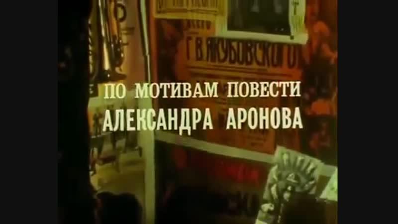 Vlc-pesnja-2-2018-10-22-16-h-m-s-Цирк приехал (1987)реж.Борис Дуров-3-seriya-god-cirk-film-made-cccp-bb-scscscrp