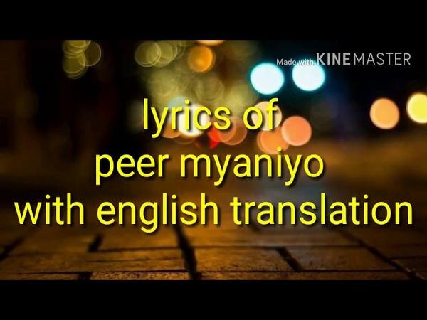 Peer myanio lyrics | lyrics of peer myanio Kashmiri song