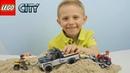 Мультик ЛЕГО СИТИ Гоночная Команда 60148 Квадроциклы и Пикап Автовоз. Мультфильм LegoCity 60148 ATV