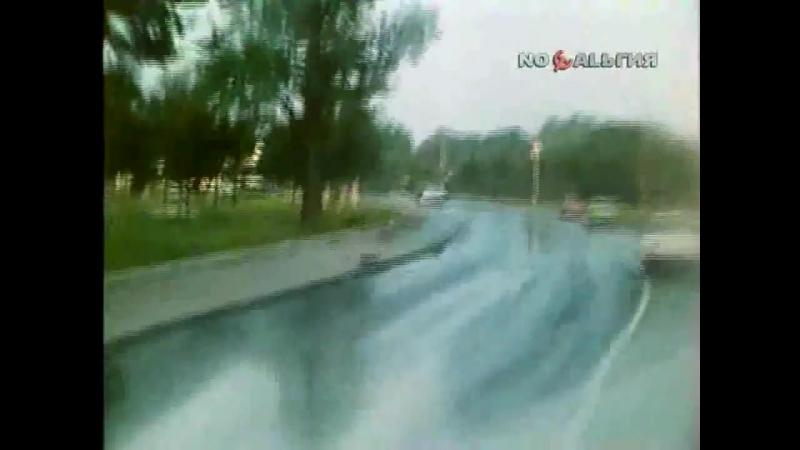 Юрий Шевчук (ДДТ) - Дождь (1986г.)