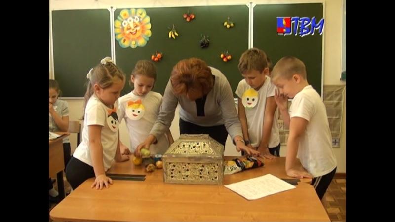 Жить здорово здоровым В гимназии №1 прошла станционная игра для второклассников