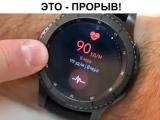 Smart Watch SW 007 Умные часы. Обзор