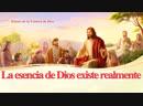 La canción cristiana más hermosa | La esencia de Dios existe realmente