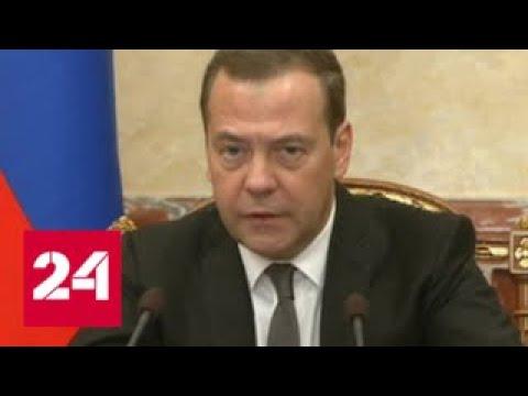 Повышение НДС часть экономической нагрузки во благо пенсионеров возьмет на себя бизнес Россия 24