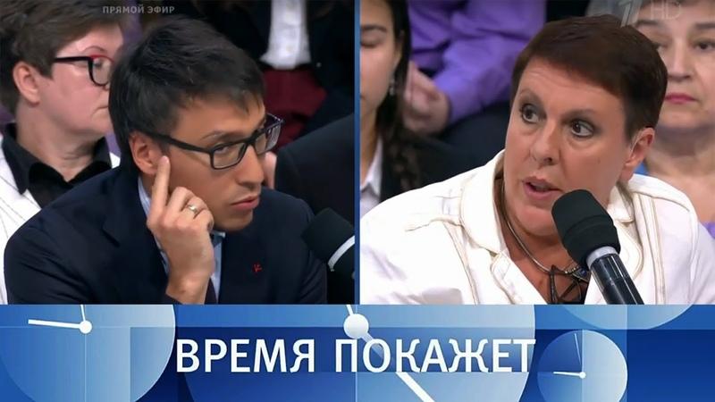 Время покажет 21 08 18 Украина транспортный вопрос В студии обсуждают инициативу министра инфраструктуры страны Владимира Омеляна о прекращении железнодорожного сообщения с Россией и ситуацию вокруг