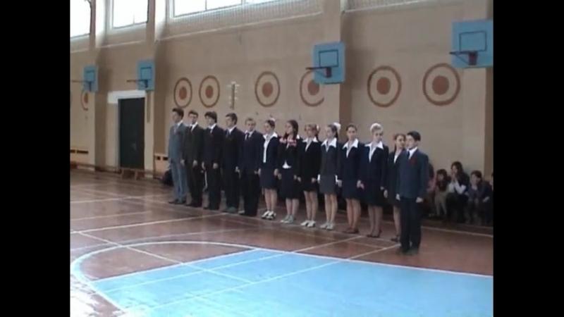 Смотр строя и песни (Гимназия №11) 2005