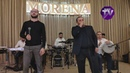Armenak Qyavarci Zaven Hakobyan ev Morena gold -band🎼🎤Sharan 4K