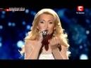 X Factor Ukraine Aida Nikolaychuck Зіронька