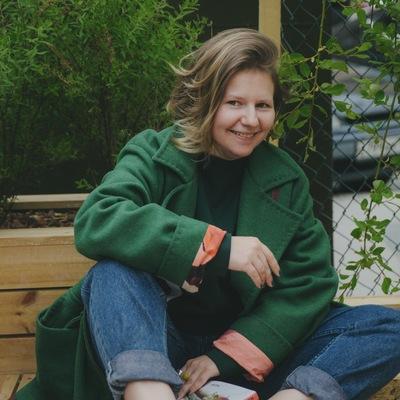 Дарья Могильникова