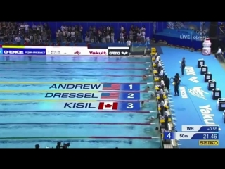 2018 pan-pacs mens 50 freestyle a-final