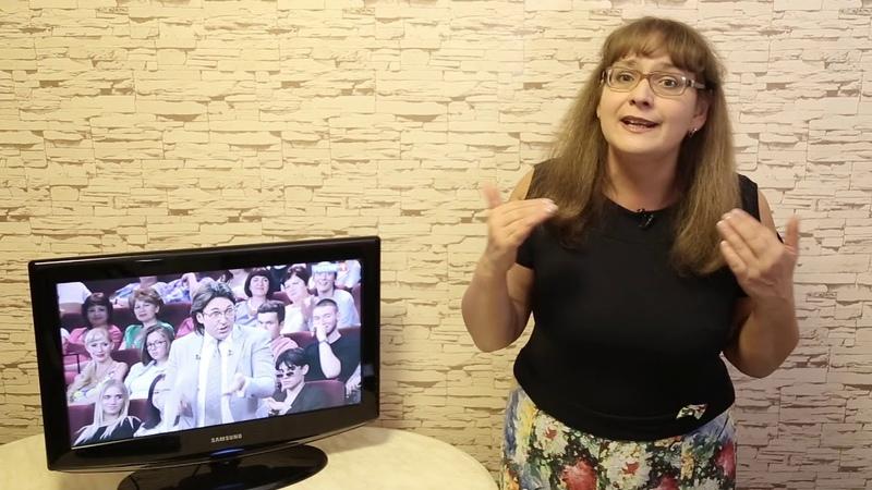 Училка vs ТВ: ГАЛКИН И ГРАМОТЕИ