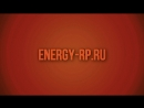 ENERGY ROLE PLAY