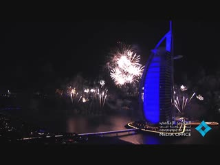 Burj Al Arab New Year Celebrations 2018 - إحتفال رأس السنة في برج العرب ٢٠١٨
