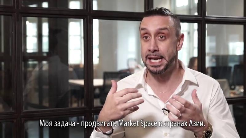 Стефано Вирджилли о Gem4me Market Space интервью для BeersPitch