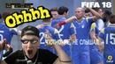 ПУТЬ К УСПЕХУ5 | САМЫЙ ПОТНЫЙ ВЫПУСК | FIFA 18
