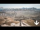 Bakay_photo