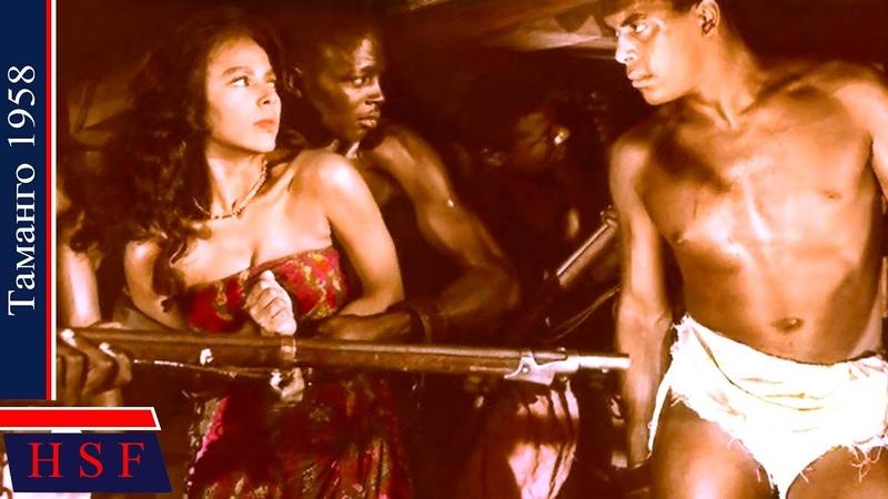 Трагедия Рабства | Taмaнго (Африканский воин узнавший власть денег) Исторические фильмы зарубежные » Freewka.com - Смотреть онлайн в хорощем качестве